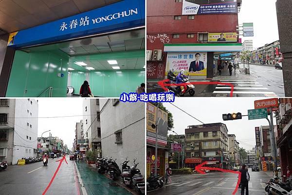 柳村一品鍋步行路線.jpg