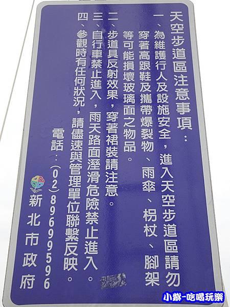 新月橋24.jpg