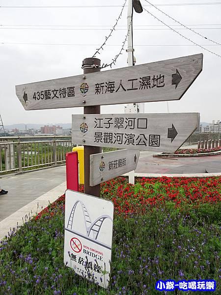 新月橋25.jpg