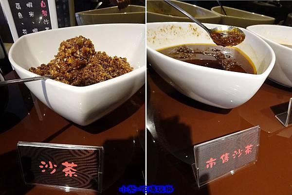 2種沙茶.jpg