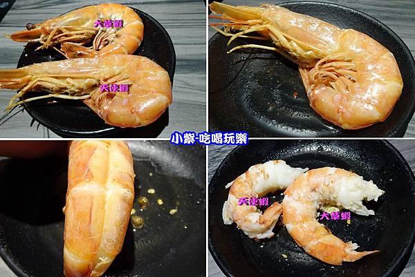 大蝦.jpg