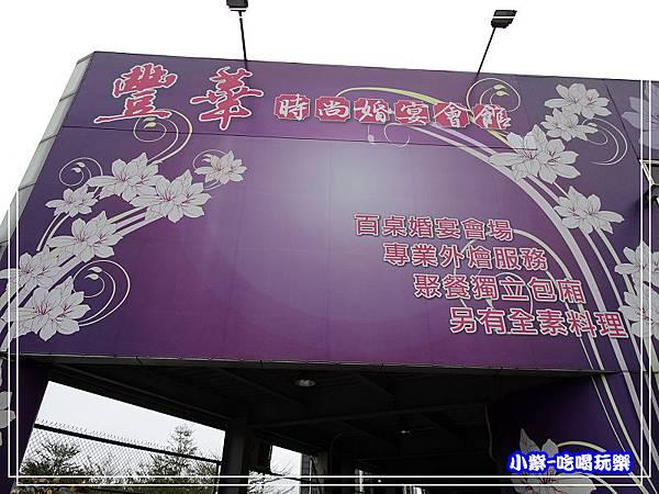 茶自點-楊梅埔心店1.jpg