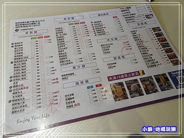 茶自點-楊梅埔心店9.jpg