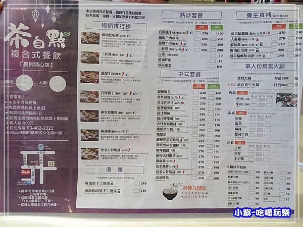 茶自點-楊梅埔心店25.jpg