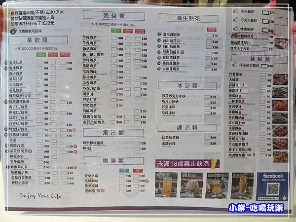 茶自點-楊梅埔心店26.jpg