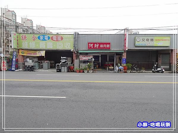 茶自點-楊梅埔心店61.jpg