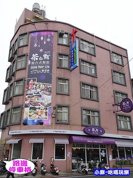 茶自點-楊梅埔心店71.jpg
