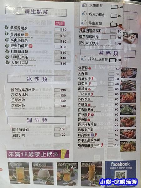 茶自點-楊梅埔心店79.jpg