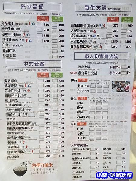 茶自點-楊梅埔心店81.jpg