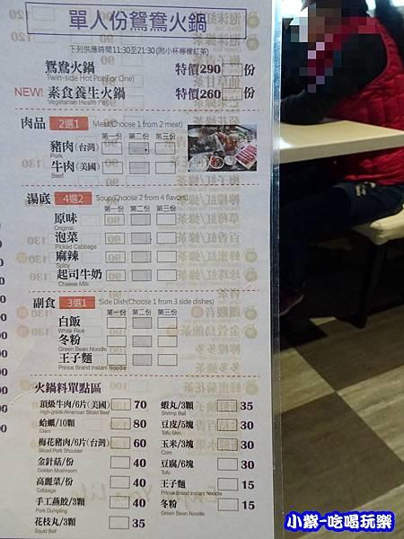 茶自點-楊梅埔心店83.jpg