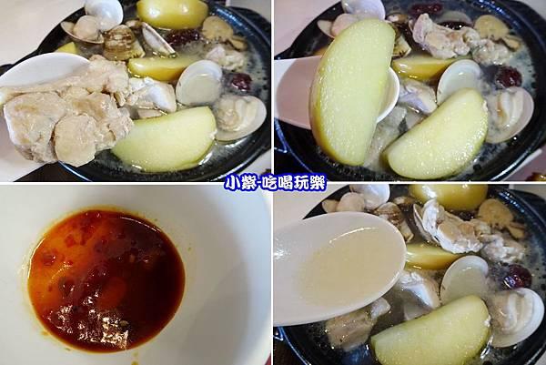 蘋果蛤蜊雞湯.jpg