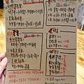 蔬覓蔬食湯滷味48.jpg