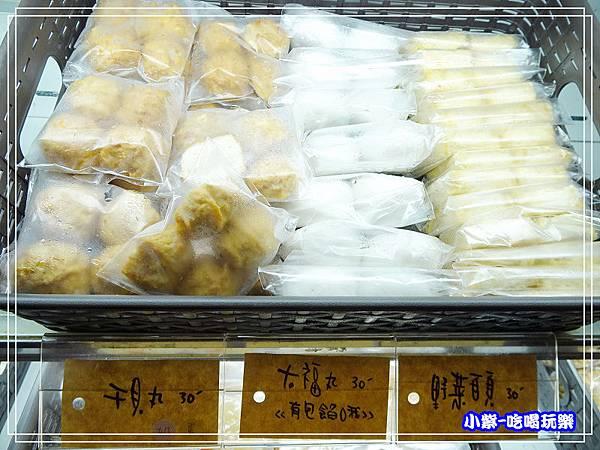 蔬覓蔬食湯滷味76.jpg