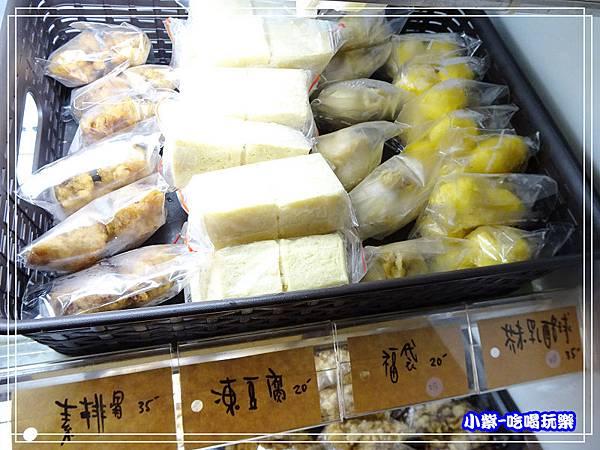 蔬覓蔬食湯滷味77.jpg