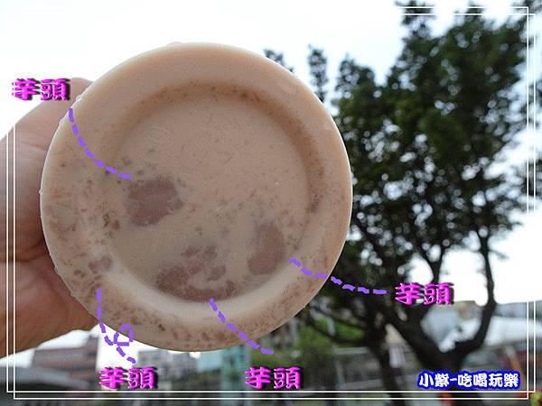 大甲芋頭奶茶 (3)13.jpg