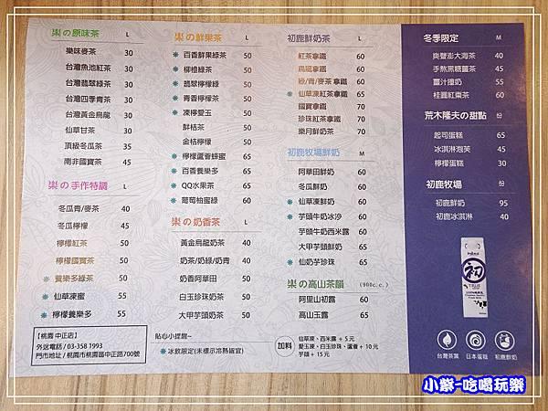 樂活本味LEWAY (4)14.jpg