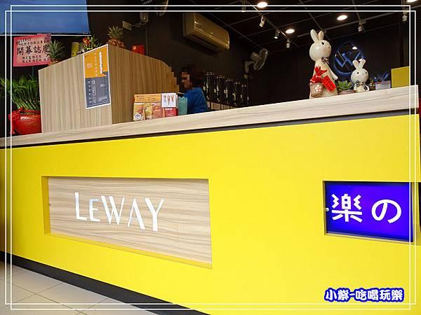 樂活本味LEWAY (13)14.jpg