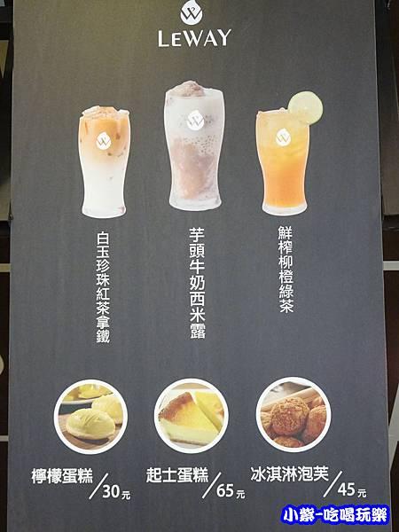 樂活本味LEWAY (14)14.jpg