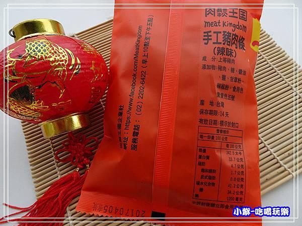 手工豬肉條(辣味) (2)16.jpg