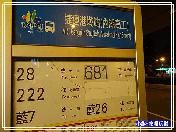 (內湖高工)港墘站公車 (1)0.jpg