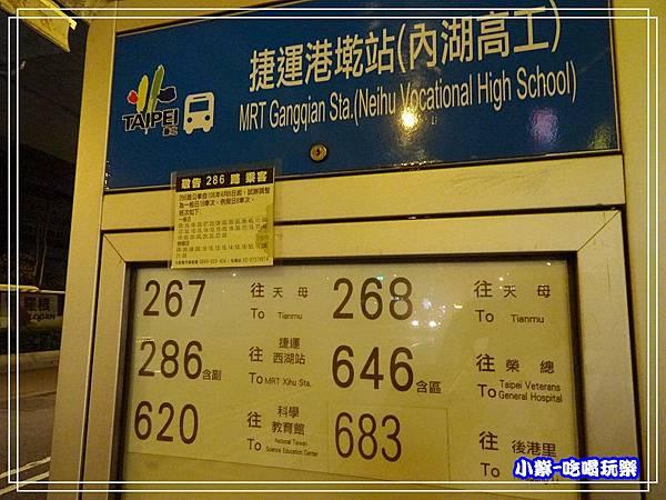 (內湖高工)港墘站公車 (2)1.jpg