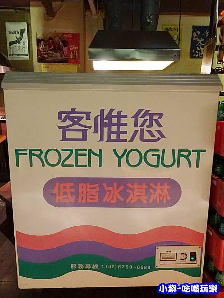 客惟您冰淇淋 (2)5.jpg