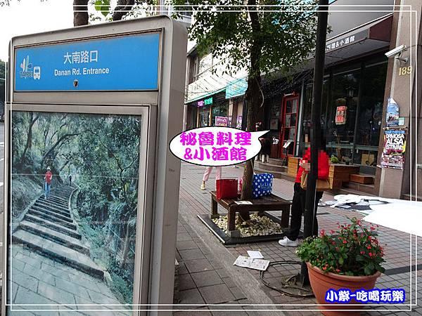 公車--大南路口2.jpg