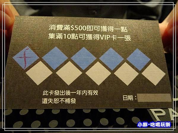 秘魯料理小酒館 (1)19.jpg