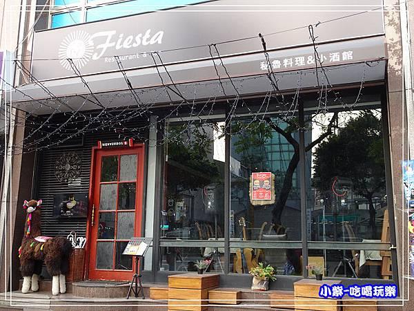 秘魯料理小酒館 (3)29.jpg