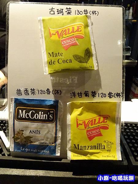 進口茶25.jpg