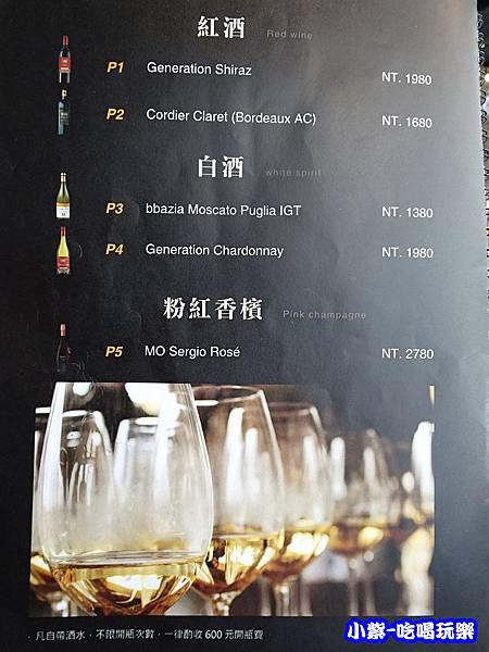 紅白酒16.jpg