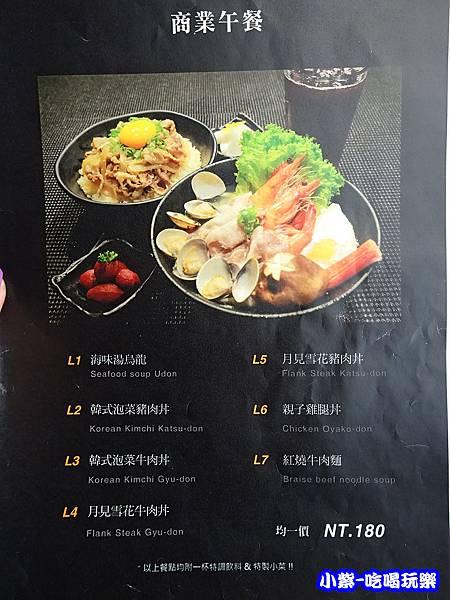 商業午餐3.jpg