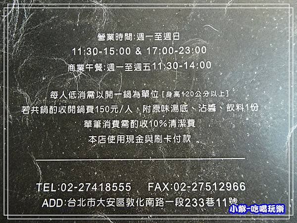慕食極品和牛活海鮮平價鍋物 (24)26.jpg