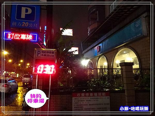 特約停車場 (1)21.jpg