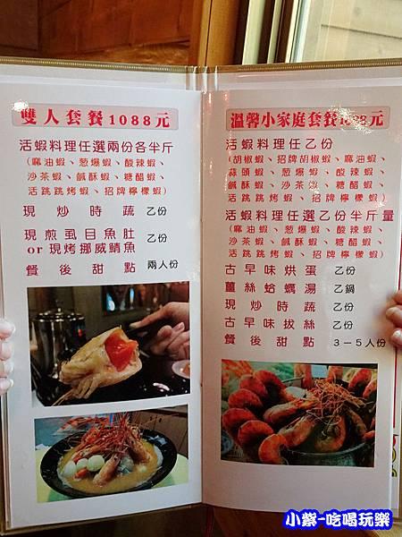 2人-5人套餐0.jpg