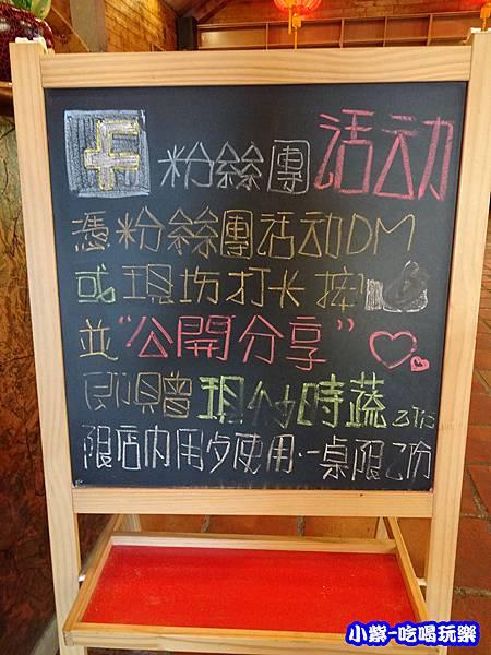 活跳跳活蝦 (29)10.jpg