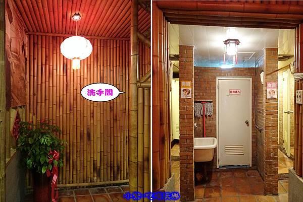 活跳跳活蝦 -廁所.jpg