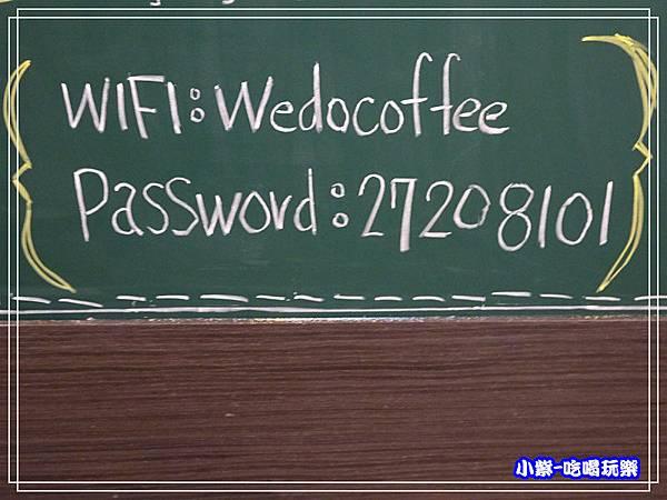 伍豆wifi0.jpg
