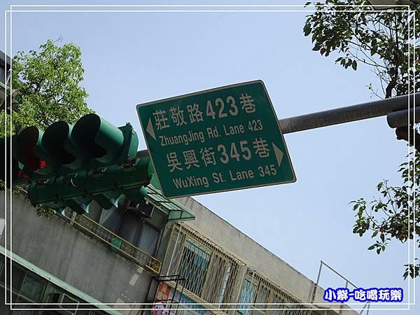 伍豆二店 (1)1.jpg