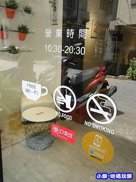伍豆二店 (5)5.jpg