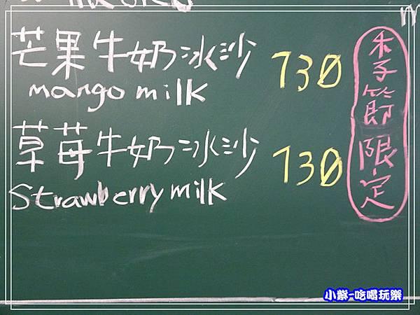 伍豆二店 (29)11.jpg