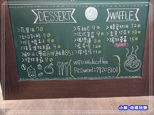 伍豆咖啡menu (1)21.jpg