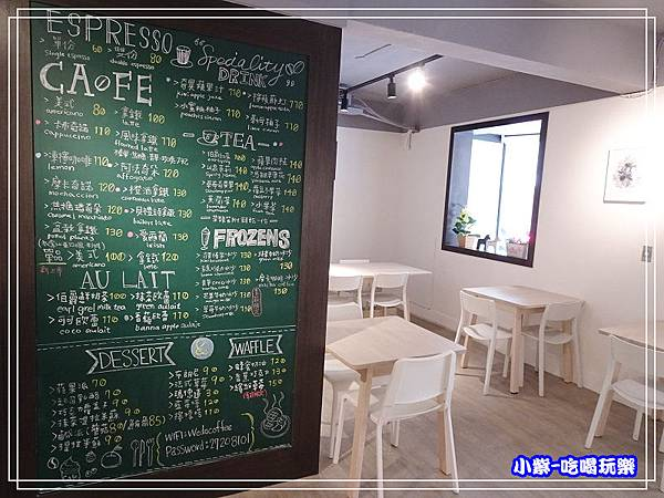 伍豆咖啡menu (2)22.jpg