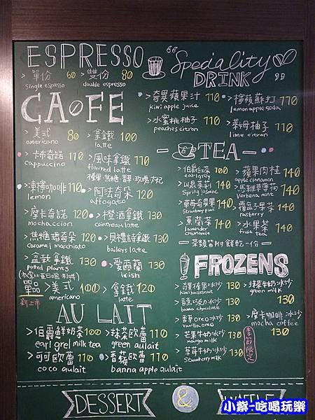 伍豆咖啡menu (3)7.jpg
