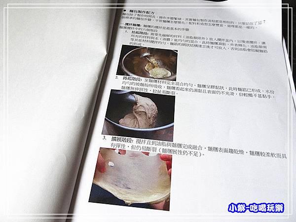 DSC029531.jpg