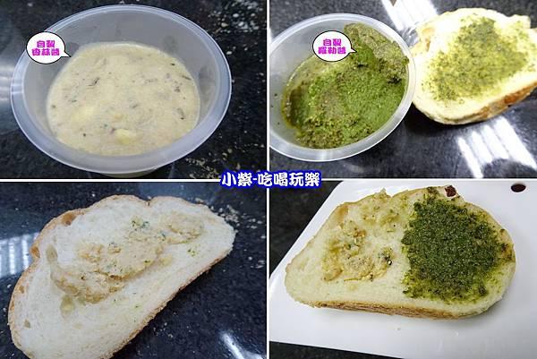自製抹醬醬.jpg