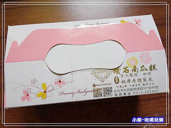 鑽石手作饅頭 (4)20.jpg