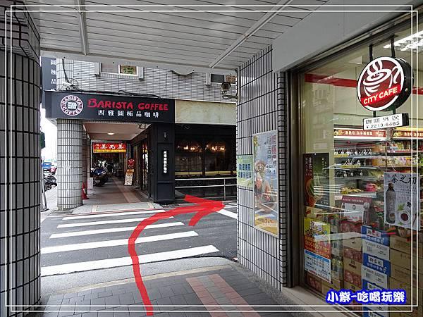 口品刀削麵 (4)7.jpg