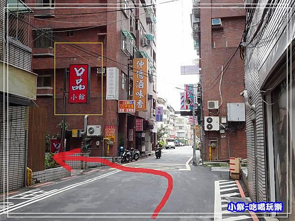口品刀削麵 (5)8.jpg