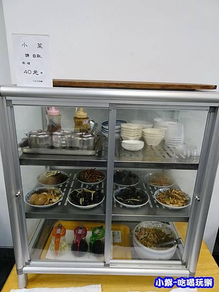 小菜區 (2)6.jpg